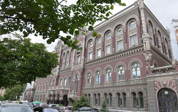 Нацбанк лишил лицензии очередной украинский банк