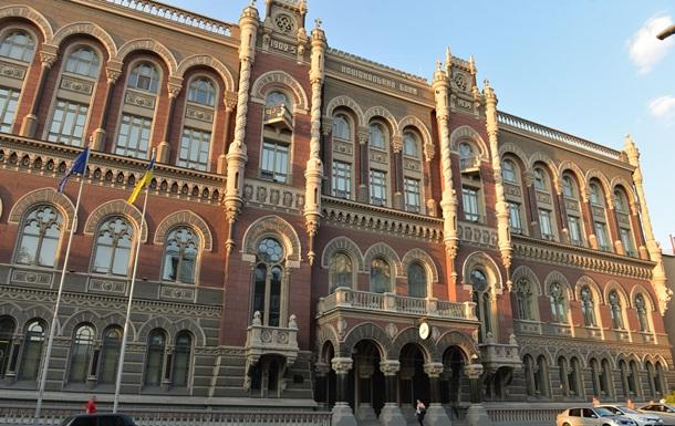 НБУ позбавив ліцензії банк Фінансовий партнер