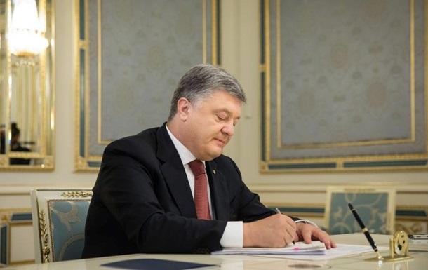 Порошенко підписав закон, що спрощує торгівлю з ЄС