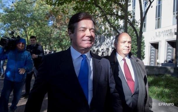 Манафорт домовився про заставу в $11,7 мільйона