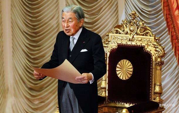 В Японии назвали дату отречения от трона императора