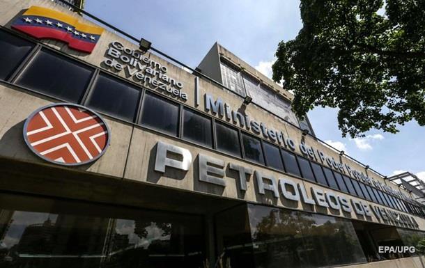 В Венесуэле арестовали 65 руководителей нефтяной отрасли