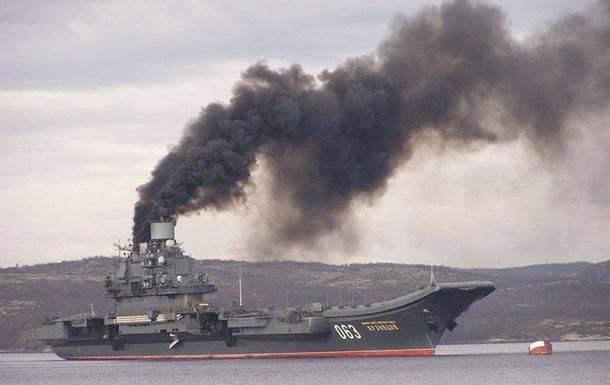 Росія відправила на ремонт єдиний авіаносець