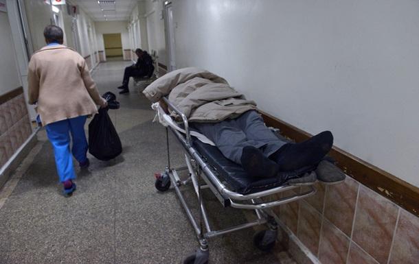 Під сходами лікарні в Росії два дні гнив труп пацієнта