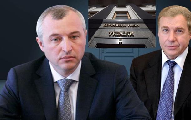 Клан Калєтніків - син за батька, а в програші – Україна