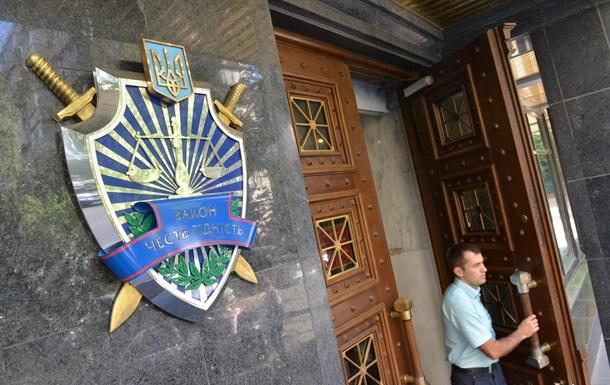 Генпрокуратура провела обшуки в агента НАБУ у справі про хабар