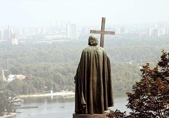 Снесут ли памятник князю Владимиру Великому?