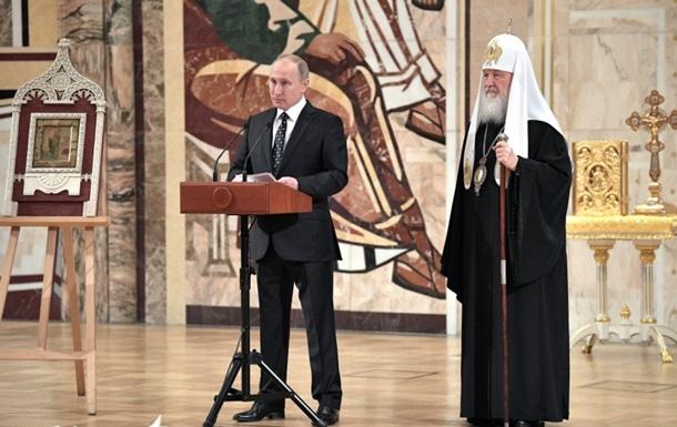 Путін подарував патріарху Кирилу копію ікони з вежі Кремля