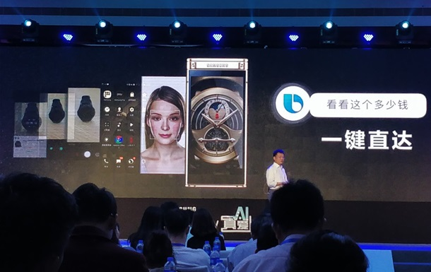 Samsung представила топовую  раскладушку