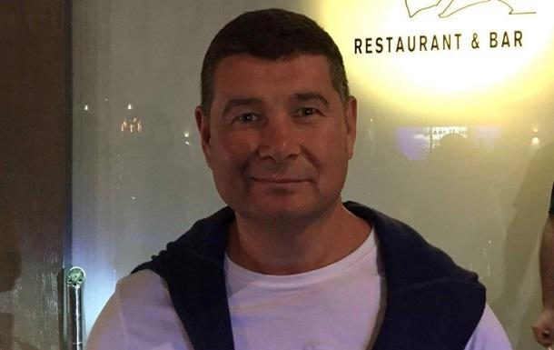 Онищенко відкинув можливість екстрадиції з Іспанії