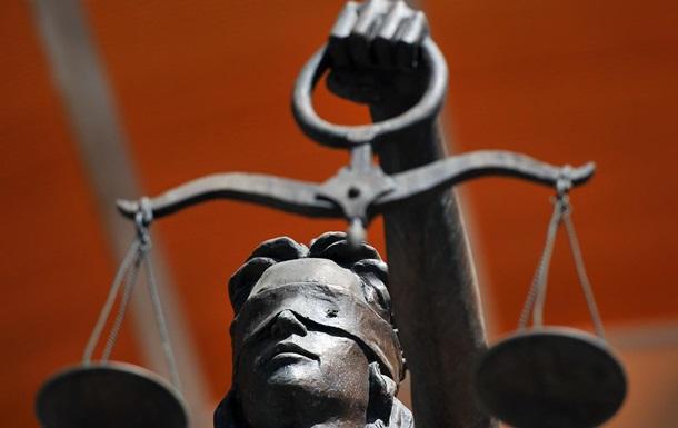 В Запорожье будут судить судью за оправдание чиновника