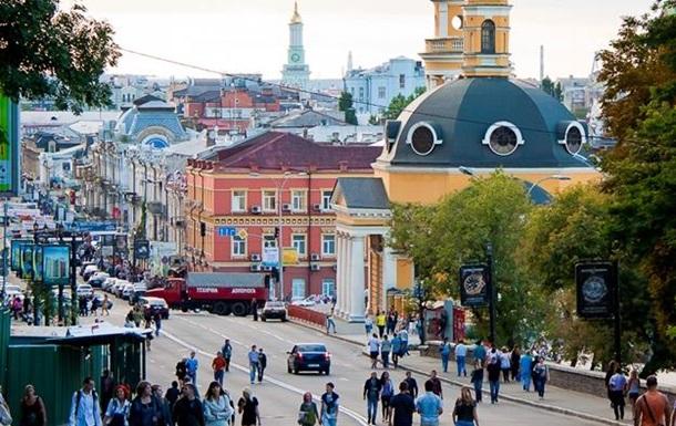 У Києві частково обмежили рух на Володимирському узвозі