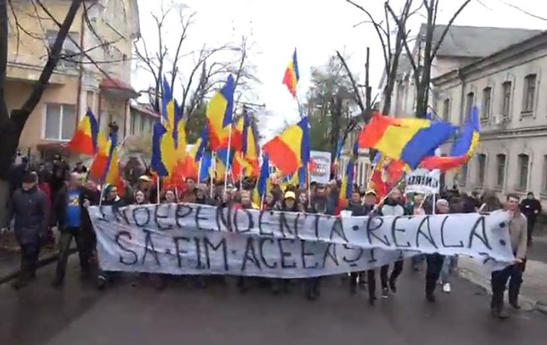 У Кишиневі пройшов марш за об єднання Молдови з Румунією