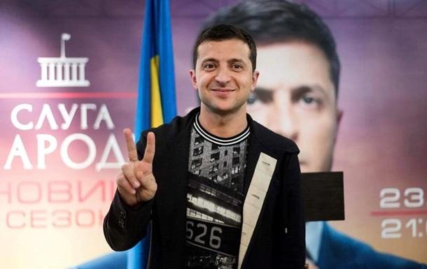 Юрист Зеленского зарегистрировал партию Слуга народа