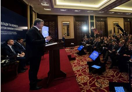 В Украине создают Национальное бюро финансовой безопасности (видео)