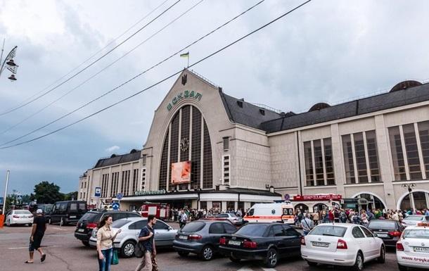Столичный Центральный ж/д вокзал  заминировали