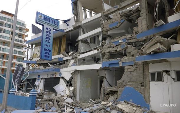 Біля Еквадору стався потужний землетрус