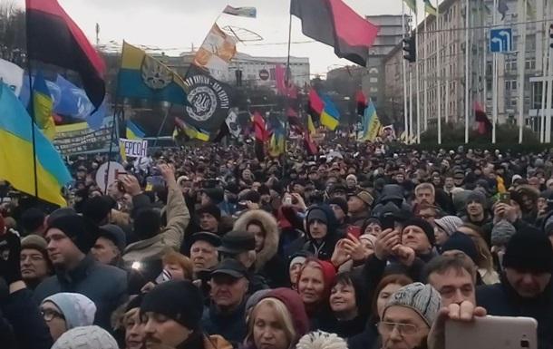 Марш за імпічмент президента зібрав 30 тисяч людей!