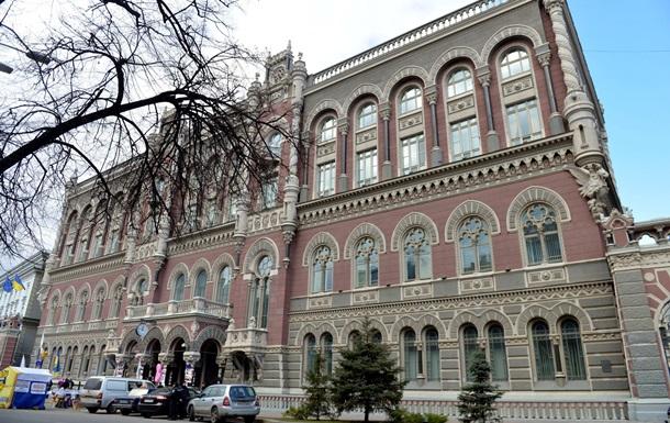 НБУ зобов язали скасувати рішення про ліквідацію банку Преміум