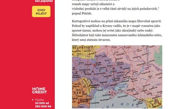 Чеський перевізник випустив щоденник з картою ІДІЛ і Кримом у кольорах РФ
