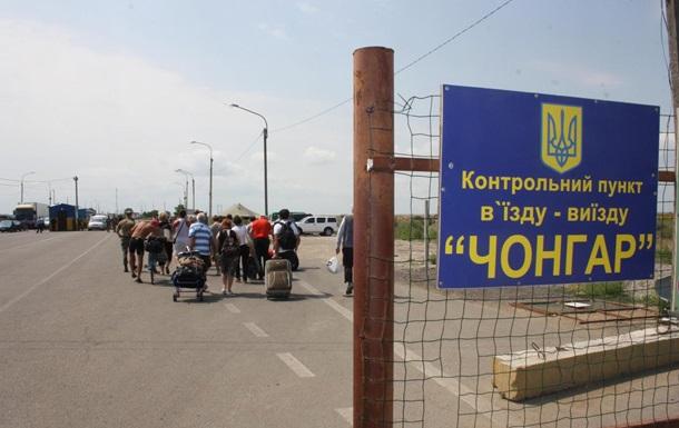 На Чонгаре задержали крымчанина с чужим украинским паспортом