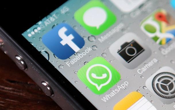 Украинцы стали меньше сидеть в соцсетях – опрос