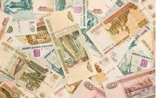 «Госзнак» РФ начал печатать специальные деньги для «ДНР» и «ЛНР»