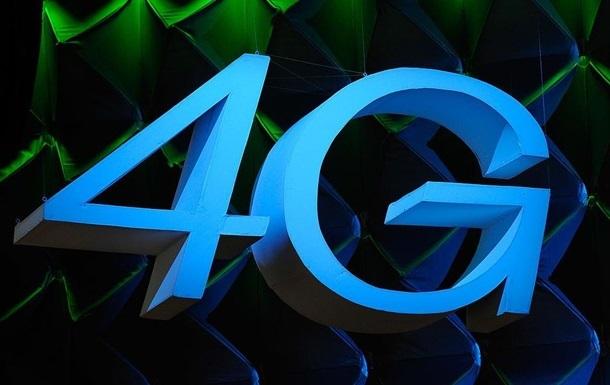 У НКРЗІ розповіли, коли в Україні з явиться 4G