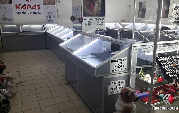 В Николаеве со стрельбой ограбили ювелирный магазин