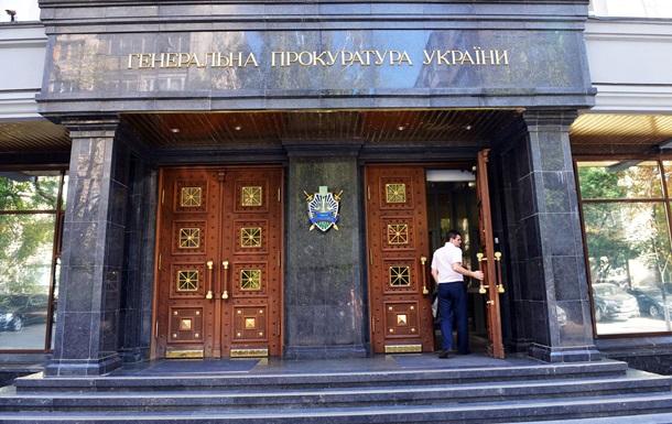 Генпрокуратура вызывает на допрос агентов НАБУ