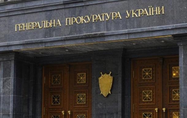 ГПУ открыла дело против Центра Бендукидзе - СМИ