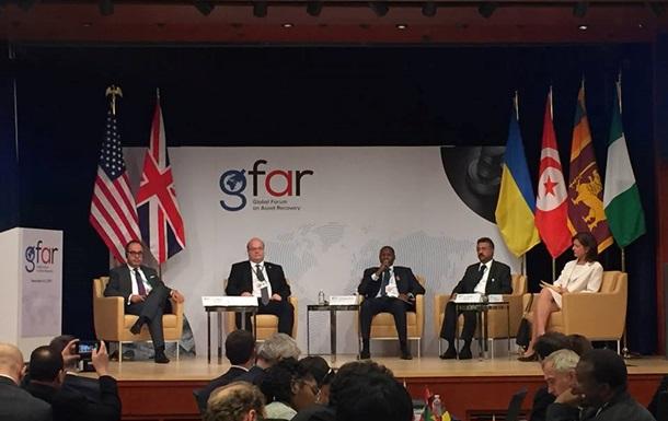 ЗМІ: Луценко не прибув на Глобальний форум з повернення активів у США