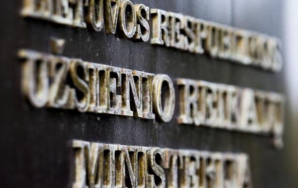 Литва выделит 50 тысяч евро на гуманитарную помощь Украине