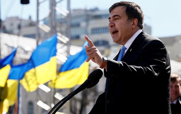 В представительстве ЕС прокомментировали задержание Саакашвили