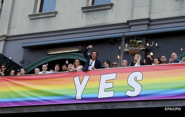 В Австрии Верховный суд узаконил  брак для всех