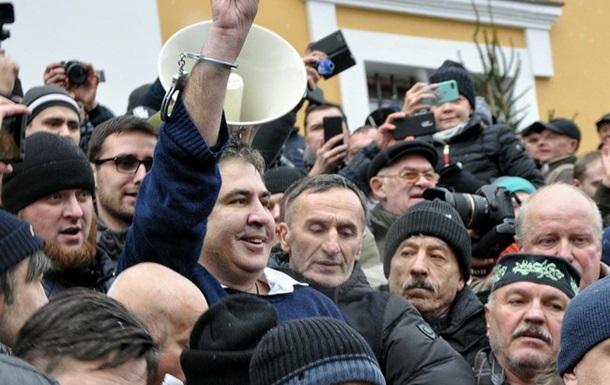 Саакашвили со своими сторонниками пришел к Раде