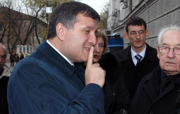 Аваков советует Саакашвили сдаться и готовиться к суду