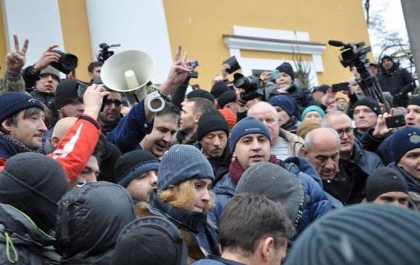 Прокуратура відкрила справу через звільнення Саакашвілі