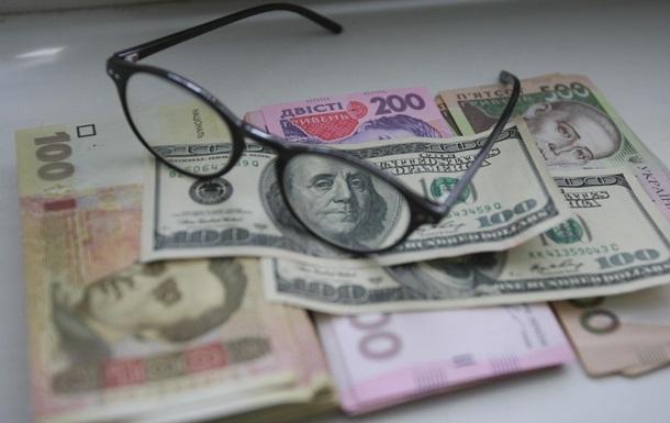 Україна скоротила загальний держборг до $76,3 млрд