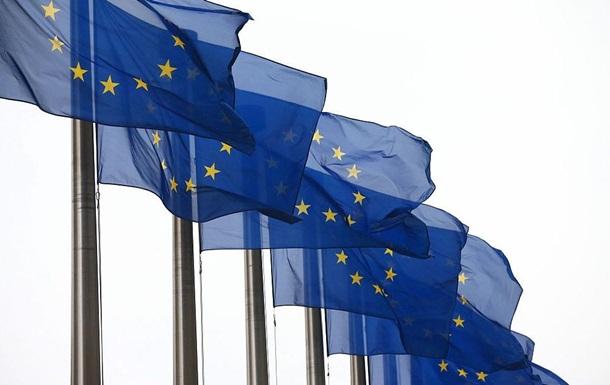 ЕС утвердил список  налоговых гаваней