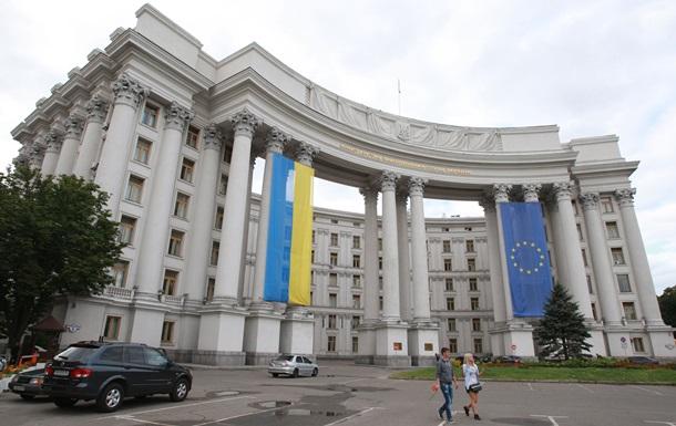 МЗС: Надання Україні зброї стримає агресію РФ