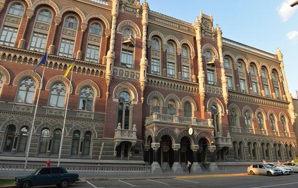 Резервы Украины обновили максимум с 2014 года