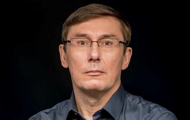 Луценко дав Саакашвілі 24 години, аби здатися
