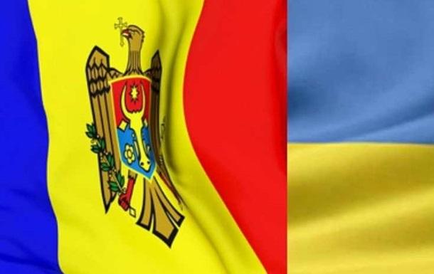 Військове вторгнення з боку Придністров я - міф чи реальна загроза.