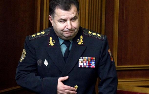 Ноу-хау в коррупционных схемах Минобороны Украины