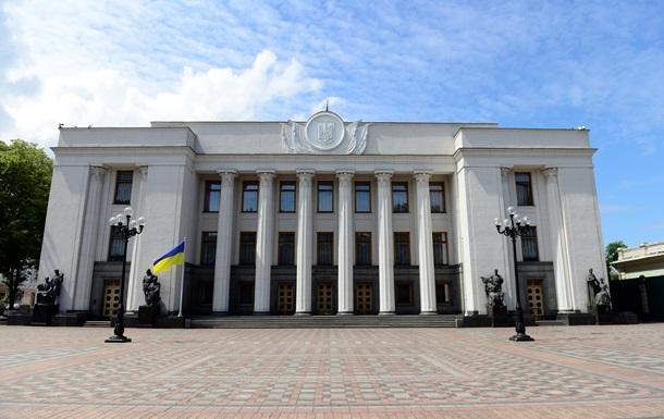 Комитет Рады поддержал продление моратория на продажу земли