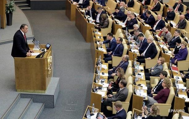 Американским журналистам закрыли вход в Госдуму РФ