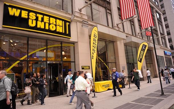 Western Union почав блокувати операції, пов язані з криптовалютами - ЗМІ