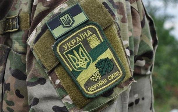 Збройні сили України – запорука миру!