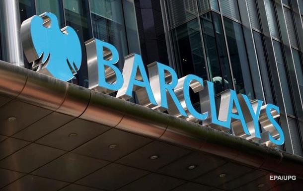 Goldman Sachs и Barclays прогнозируют рост мировой экономики до 4%